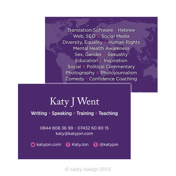 Katy jon went business card design zesty design katy jon went business card design reheart Choice Image